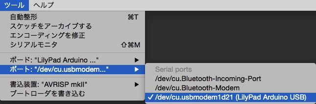 Arduino macsbug ページ
